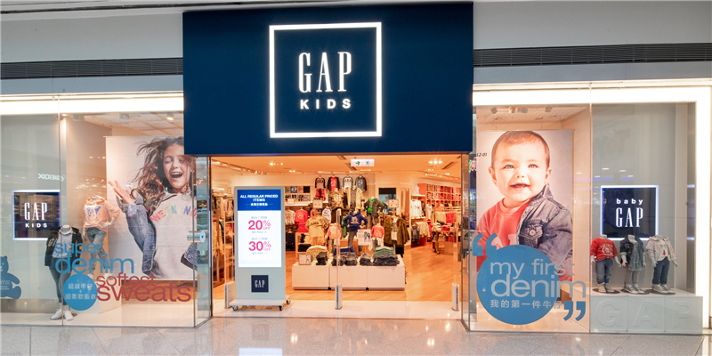 the gap outlet